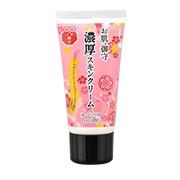 ハイム化粧品株式会社の取り扱い商品「お肌御守り濃厚スキンクリーム」の画像