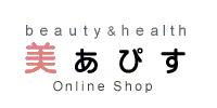 美あぴす公式サイト