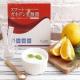 イベント「 【乳酸菌】 腸内フローラ ダイエット!」の画像