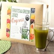 「【青汁】安心安全のオーガニック青汁」の画像、株式会社モアプラスネットのモニター・サンプル企画