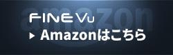FineVu X500 Amazon