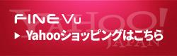 FineVu X500 Yahooショッピング