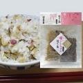 日本の『春』を味わう!薫りあふれる【桜としらすの混ぜご飯】モニター30名募集!/モニター・サンプル企画