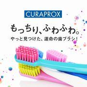 「SNSで話題の「運命の歯ブラシ」クラプロックス モニター募集」の画像、株式会社クラデンジャパンのモニター・サンプル企画
