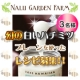 【レシピ募集】幻の白いハチミツ(100%オーガニック) 3名様募集!/モニター・サンプル企画