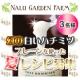 【夏レシピ募集】幻の白いハチミツ(100%オーガニック) 3名様募集!/モニター・サンプル企画