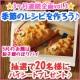 【アクリブランド】パイシートもらえる!季節のパイを作ってみよう♪5月鯉のぼり編/モニター・サンプル企画