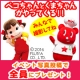 【全員プレゼント☆】3/19・20限定!ペコちゃんとくまちゃんを撮影しよう♪/モニター・サンプル企画