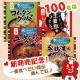 イベント「【アクリフーズ】新発売記念!スープごはん4メニューの中から好きな商品を選んで♪」の画像