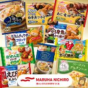 「2018年秋新商品人気投票!あなたが食べたいのはどれ?」の画像、マルハニチロ株式会社のモニター・サンプル企画