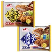 マルハニチロ株式会社の取り扱い商品「「おいしいおかず」シリーズ2品セット」の画像