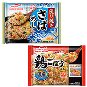 マルハニチロ株式会社の取り扱い商品「「炙り焼きさばめし」と「鶏ごぼうごはん」のセット」の画像