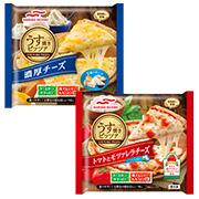 マルハニチロ株式会社の取り扱い商品「うす焼きピッツァシリーズ「濃厚チーズ」と「トマトとモツァレラチーズ」のセット」の画像