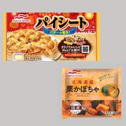 マルハニチロ株式会社の取り扱い商品「「パイシート4枚入り」と「北海道産栗かぼちゃ」のセット」の画像