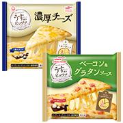 マルハニチロ株式会社の取り扱い商品「うす焼きピッツァ ベーコン&グラタンソース、うす焼きピッツァ濃厚チーズのセット」の画像