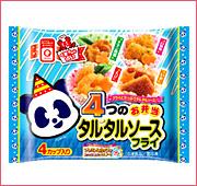 【アクリフーズ】4つのお弁当タルタルソースフライ