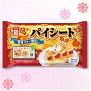 【アクリフーズ】★パイシート★サクッとした食感♪