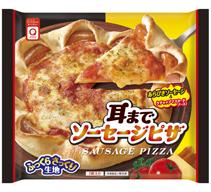 【アクリフーズ】耳までソーセージピザ