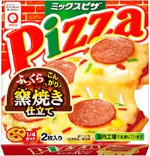 【アクリフーズ】ミックスピザ 2枚入り