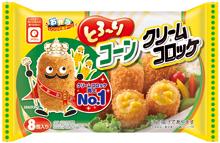【アクリフーズ】コーンクリームコロッケ
