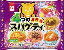 【アクリフーズ】4つのお弁当スパゲティ