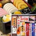 おせち楽しみ~♪「一正蒲鉾のおせち」Twitterイベント開催!/モニター・サンプル企画