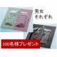 イベント「友利新先生プロデュースのシャンプーバイタリズムを男女100名様ずつに!」の画像