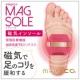 夏の冷え対策に!足裏からじんわりと血行を促進。足裏専用のやわらか磁気インソール。/モニター・サンプル企画