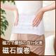 メッシュ素材で夏でも快適!磁力で腰部の血行促進する磁石腹巻/モニター・サンプル企画