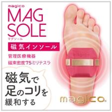 中山式産業株式会社の取り扱い商品「magicoマグソール」の画像