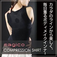 【magico】コンプレッションシャツ