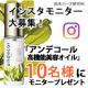 イベント「【乾燥肌対策に】アンデコール高機能美容オイルのインスタモニター10名様募集!」の画像