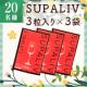 イベント「アルコール代謝サプリ『SUPALIV(スパリブ)』20名モニター募集」の画像