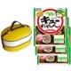 イベント「【お弁当箱&お漬物を20名様に!】お弁当自慢の写真コンテスト!」の画像