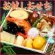 イベント「【おせち料理の博多久松】またまたやります!! お試しおせち 『第二弾』」の画像