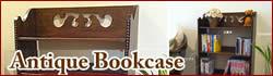 アンティーク風ブックケース:飾り棚