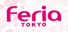 FERIA TOKYO パーティープラン
