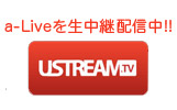 a-Live TV!! on USTREAM