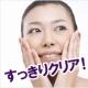 イベント「瞳のエイジングケア!【パワーアイズ】現品まるごと1本☆約1ヶ月分!」の画像