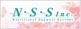 酵素栄養学にもとづいた酵素サプリ、抗糖化、脚やせのN・S・S通販サイト