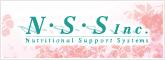 酵素サプリメント、短期集中ダイエット、糖化ケアの株式会社エヌ・エス・エス
