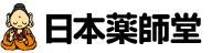 株式会社 日本薬師堂