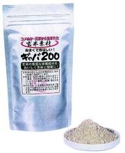 手軽に美味しく栄養バランス★玄米素材「ギャバ200」