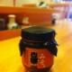 イベント「安心安全にこだわる「九州ムラコレ市場」から「感謝みそ」プレゼント!」の画像