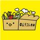 九州の野菜・米・肉の産直サイト 九州ムラコレ市場「お野菜定期便」