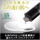 <15名様>真の透白肌へ導くとろみ化粧水【ホワイトローション】モニター募集 /モニター・サンプル企画