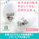 イベント「お子さまの肌をやさしく守る「日焼け止め」現品モニター40名様プレゼント!」の画像