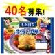 イベント「【40名募集】6月に食べたい★シマダヤ「もみ打ち」冷し中華のアイデアレシピ募集!」の画像