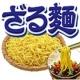 イベント「【50名募集】5月に食べたい★シマダヤ「ざる麺」を使ったアイデアレシピ募集!」の画像