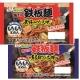 【20名募集】大人も子供も★シマダヤ「鉄板麺」のアイデアレシピ募集!/モニター・サンプル企画